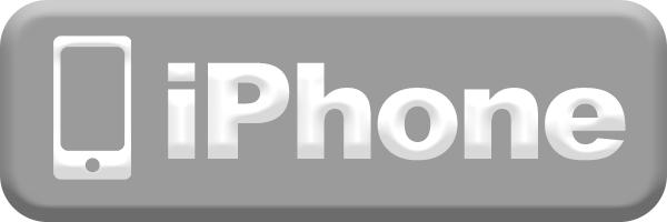 notiphone-banner