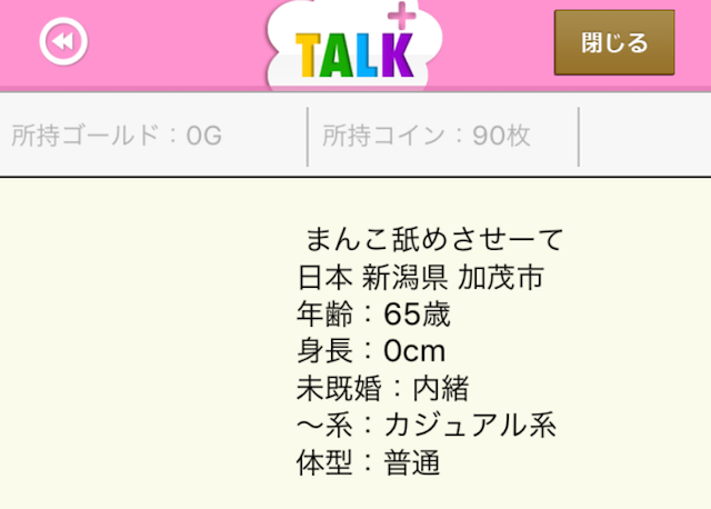 talkplus00001