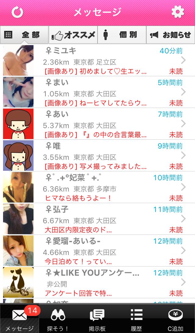 likeyou1