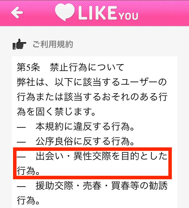 likeyou3