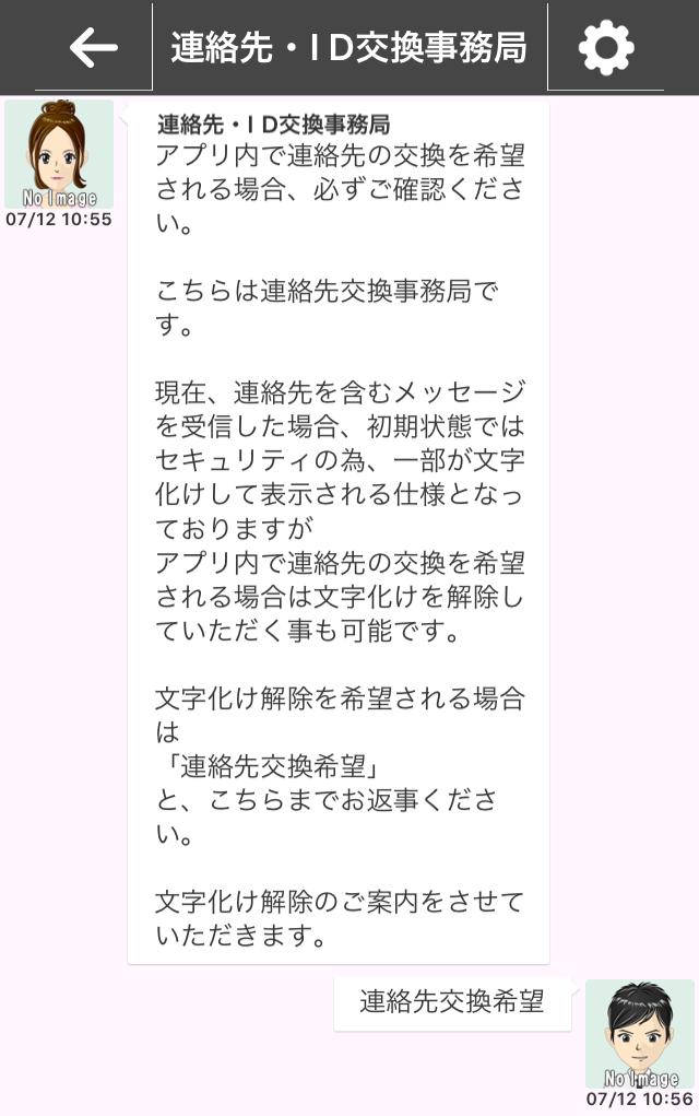 kyohima0003