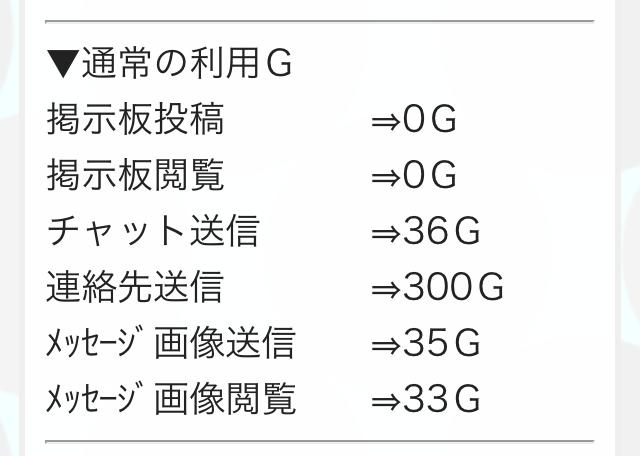 kyohima0005