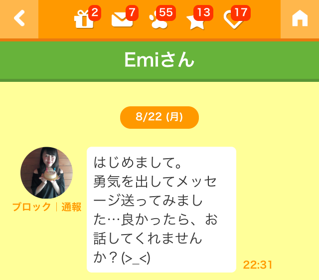 chats0005