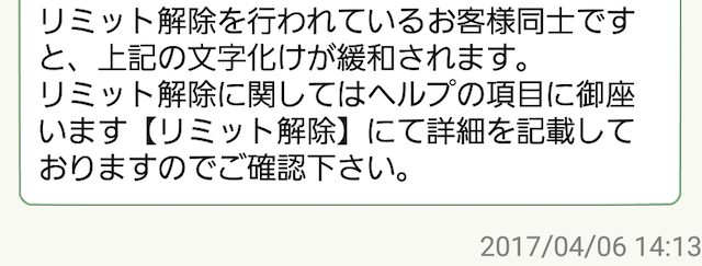 Screenshot_2017-04-06-14-57-29