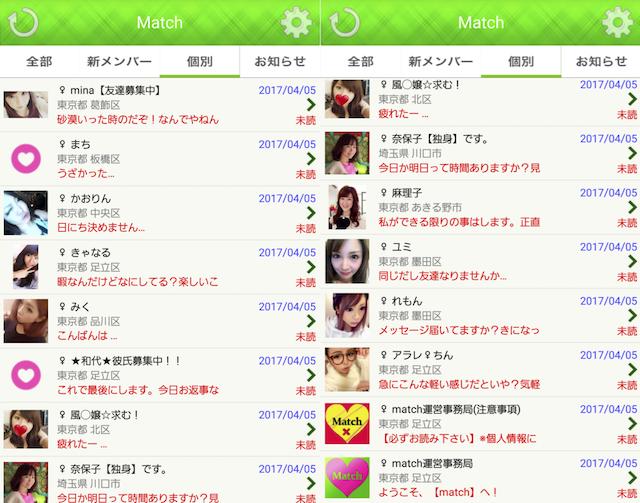 match1