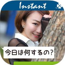 instant0000