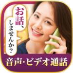 tsubaki0000