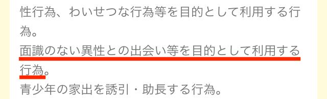 idkoukankanzenmuryou004