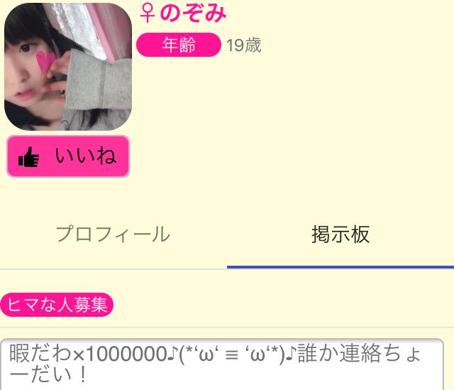 idkoukankanzenmuryou008