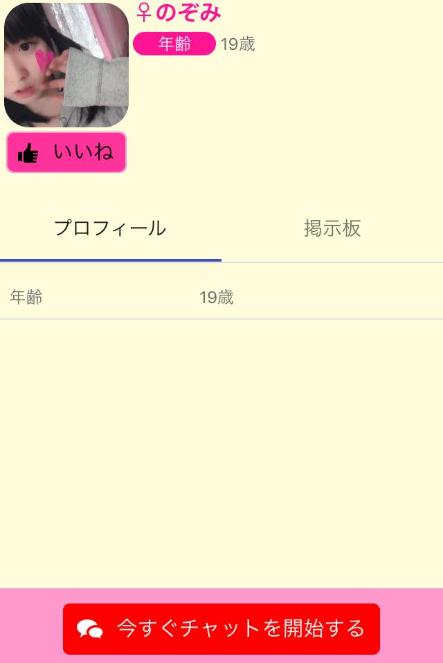 idkoukankanzenmuryou009