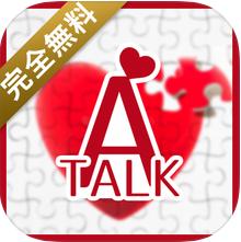 A-Talk01