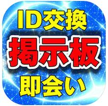 idkoukankeijibanoo-001