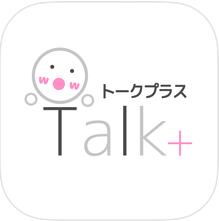 talkplus01