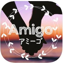 amigo001