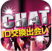chatidkoukandeai001