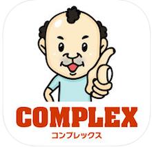 complex001
