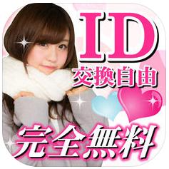 idkoukanjiyu001