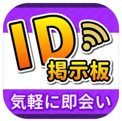 idkoukankeijibna001
