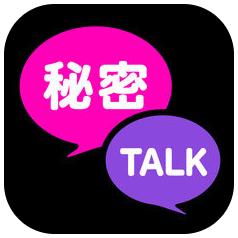 otona-talk-001