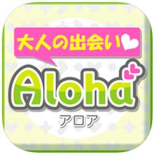 aloha001