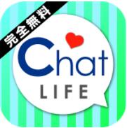 chatlife1