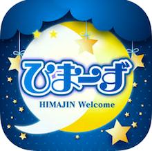 himazu001