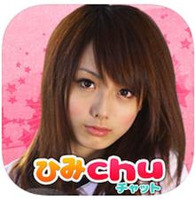 himichu001