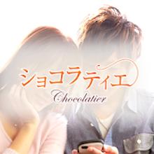 chocolatie001
