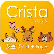 crista1